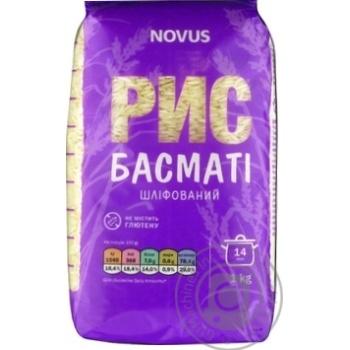 Groats rice basmati Novus 1000g - buy, prices for Novus - image 1