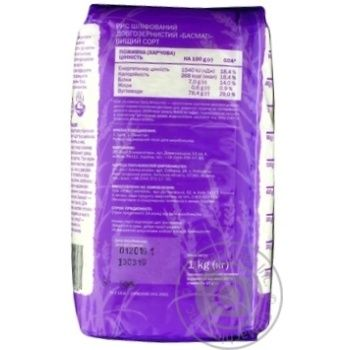 Groats rice basmati Novus 1000g - buy, prices for Novus - image 2