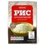 Рис Novus круглозерный шлифованный в пакетиках 5*80г