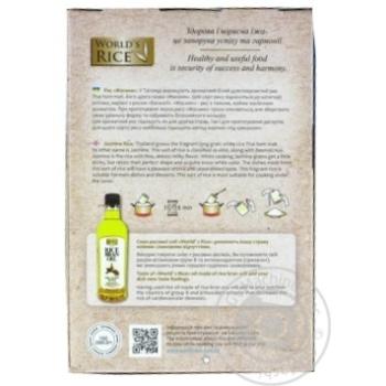 Рис Ворлдс Райс жасмін довгозернистий шліфований в пакетиках 400г - купити, ціни на МегаМаркет - фото 2