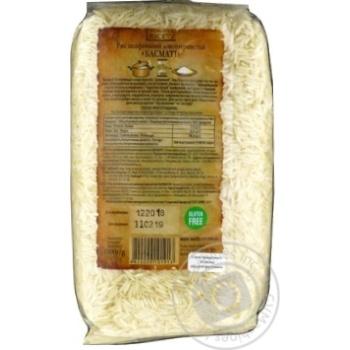 Рис World's Rice Басмати шлифованный длиннозернистый 1кг - купить, цены на Novus - фото 2