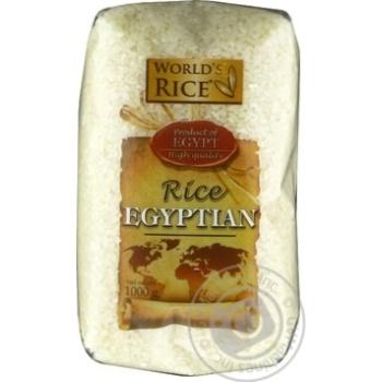 Рис World's Rice Египетский шлифованный круглозернистый 1кг