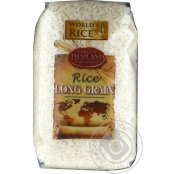 Рис World's Rice шлифованный длиннозернистый 1кг