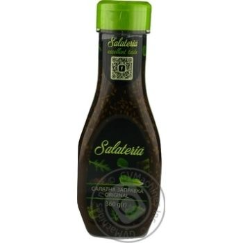 Заправка салатная Salateria Original 360г