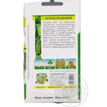 Семена Агроконтракт Огурец кустовой 0,5г - купить, цены на МегаМаркет - фото 2