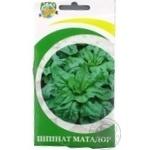 Насіння Агроконтракт Шпінат Матадор 2г - купити, ціни на МегаМаркет - фото 1