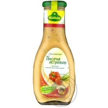 Kuhne Piquant with bits vegetables sauce 267g