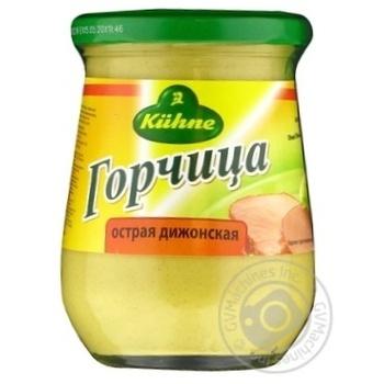 Mustard Kuhne Dijon mustard 250ml glass jar