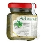 Приправа Аджика зелена КХК 130 мл