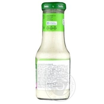 Develey Garlic Sauce 200g - buy, prices for Novus - image 3