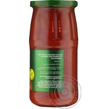 Паста томатная Novus 25% 480г - купить, цены на Novus - фото 2