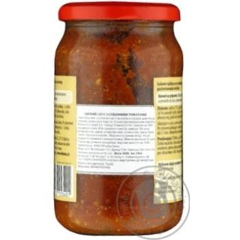 Соуси готові у склі Сушені помідори та сир Вітана 360г - купить, цены на Novus - фото 4