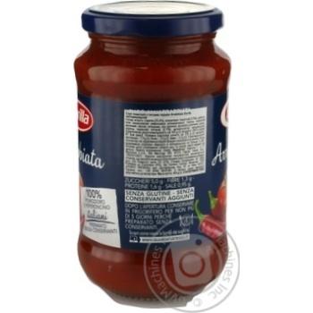 Соус Барілла Аррабіата 400г - купити, ціни на МегаМаркет - фото 3