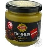 Mustard Olkom Russian 200g