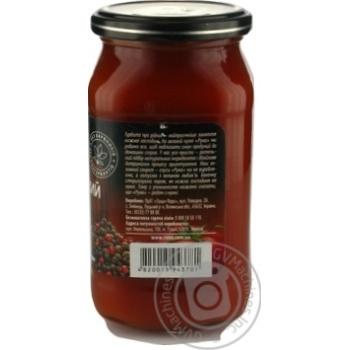 Runa Krasnodarskiy Brand Tomato Sauce 485g - buy, prices for Novus - image 2
