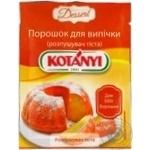 Kotanyi for baking spices 10g