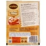 Kamis for baking cinnamon 13g - buy, prices for Novus - image 2