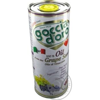 Масло с виноградных косточек Goccia D'oro рафинированное дезодорированное 1л