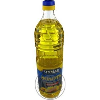 Масло Чумак Золотое подсолнечное  1лрафинированное 1л