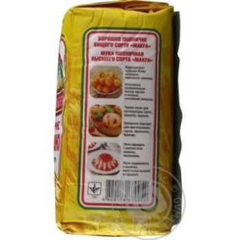 Makfa Premium wheat flour 1000g - buy, prices for MegaMarket - image 2