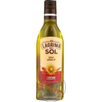 Масло подсолнечное Lagrima del Sol Cayenne 220мл