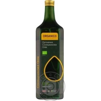 Organico Organic Unrefined Sunflower Oil