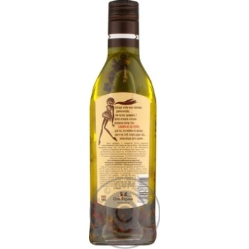 Oil Lagrima del sol sunflower 225ml - buy, prices for Novus - image 3