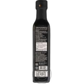 Масло из семян расторопши Novus нерафинированное 230г - купить, цены на Novus - фото 2