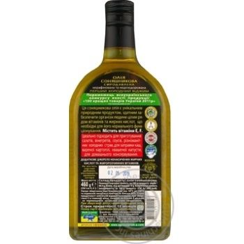 Golden Kings of Ukraine Raw-pressed Sunflower Oil of the First Cold Pressing 500ml - buy, prices for Novus - image 2