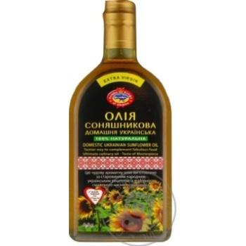 Oil Golden kings of ukraine Homemade style sunflower unrefined 500ml glass bottle