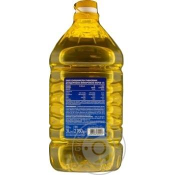 Олія соняшникова Novus рафінована дезодорована виморожена марки П 3л - купити, ціни на Novus - фото 3