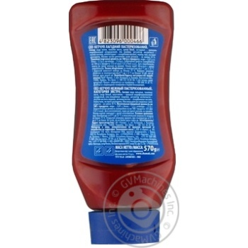 Кетчуп Чумак Нежный 570г - купить, цены на Novus - фото 3