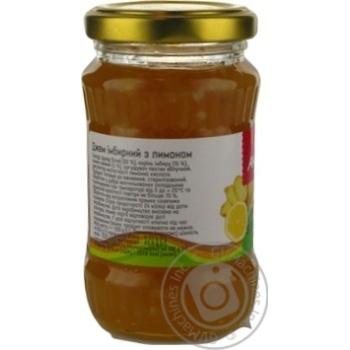 Jam Akura gingery lemon canned 200g glass jar - buy, prices for Novus - image 4