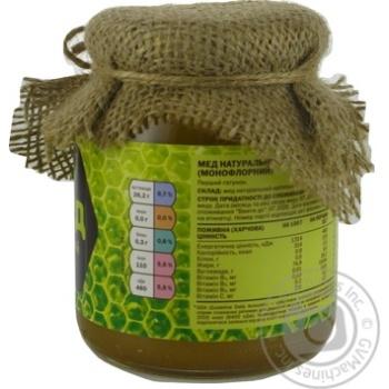 Honey Novus Natural linden 450g - buy, prices for Novus - image 4