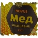 Мед натуральний акацієвий Novus 450г