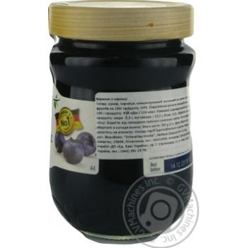 Schwartay Blueberry Jam 340g - buy, prices for Novus - image 2