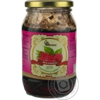 Jam Belfood raspberry with sugar 480g glass jar - buy, prices for Novus - image 1
