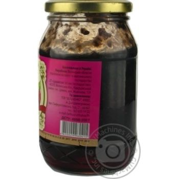 Jam Belfood raspberry with sugar 480g glass jar - buy, prices for Novus - image 6