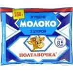 Condensed milk Poltavochka with sugar 250g