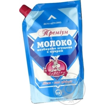 Zarechye with sugar condensed milk 8.5% 450g