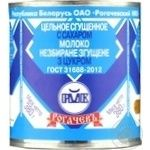 Condensed milk Rogachiv with sugar 380g
