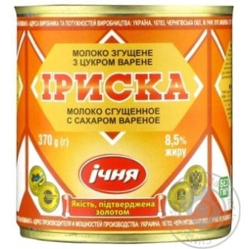 Ichnya Iriska Boiled Evaporated Milk - buy, prices for Novus - image 1