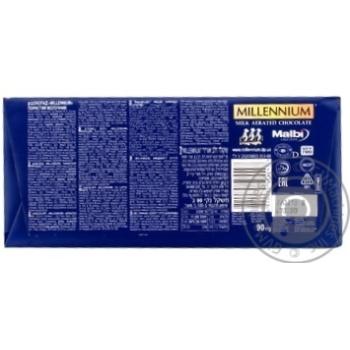 Шоколад Millenium Premium молочный пористый 90г - купить, цены на ЕКО Маркет - фото 2