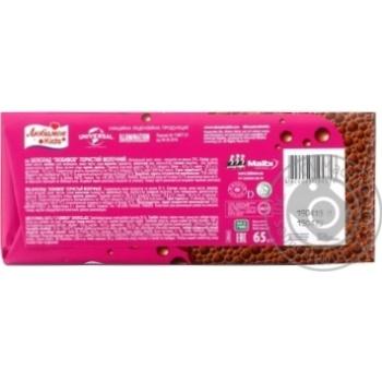 Шоколад Любимов молочный пористый 65г - купить, цены на Novus - фото 2