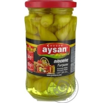 Перець Біберіє AYSAN 340г