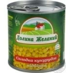 Dolyna Bazhan Canned Sweet Corn