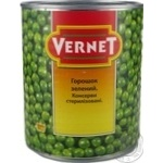 Vegetables pea Vernet green canned 800g can