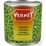 Vernet Green Peas