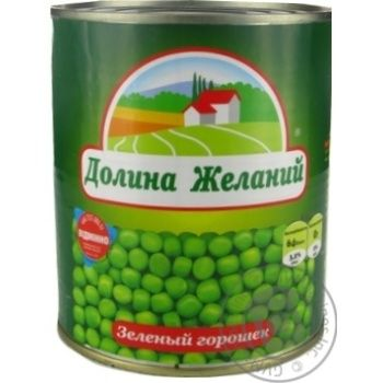 Vegetables pea Dolina jelaniy canned 850ml can