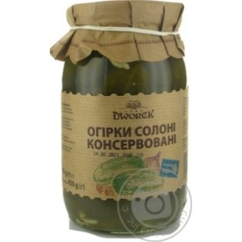 Vegetables cucumber Dworek-1905 Barrel-pickled salt 850g glass jar Poland